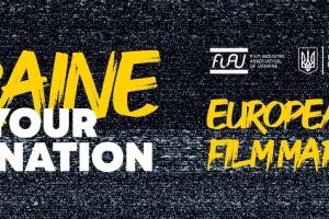 Украинский онлайн-стенд начал работу на Berlinale