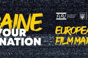 Український онлайн-стенд почав роботу на Berlinale