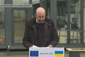 Україна може розраховувати на постійну підтримку ЄС - Мішель