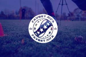 «Динамо» сыграет домашний матч 17 тура УПЛ с «Минаем» в Ужгороде