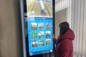 У Житомирі встановили перший туристичний термінал