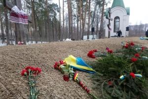 На Чернігівщині вшанували пам'ять жертв Корюківської трагедії