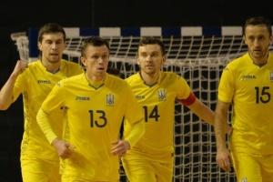 Збірна України зустрічається з Хорватією у кваліфікації Євро-2022 з футзалу