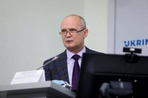 Публічний звіт голови Державної аудиторської служби України Геннадія Пліса