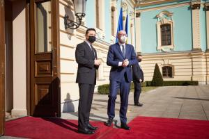 Україна прагне повніше долучитися до внутрішнього ринку ЄС – Зеленський
