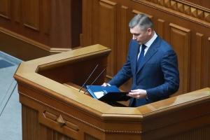По делу «вагнеровцев» допросили Ермака - глава ГБР