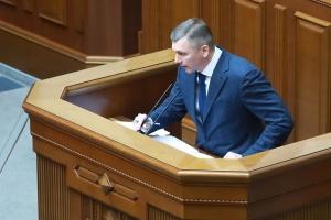 Руководитель ГБР анонсировал результат по делам в отношении судей КСУ