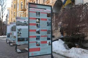 Документальна виставка про справи Майдану продовжить роботу біля МКІПу