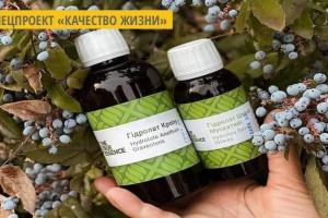 В Николаеве выпускают натуральные эссенции из растений собственного производства
