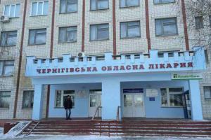 Черниговскую областную больницу в этом году отремонтируют на 107 миллионов