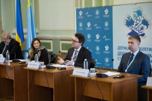 В МИД обсудили государственную политику деоккупации Крыма