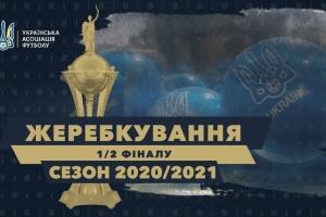 Определились полуфинальные пары Кубка Украины по футболу