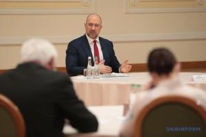 Степанова никто не спасает от отставки - Шмыгаль