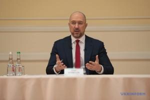 Украина заключила соглашения о неразглашении с шестью производителями вакцин - Шмыгаль