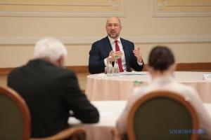 Chmygal : L'Europe considère l'Ukraine comme un partenaire dans l'extraction de lithium