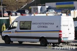 Через «мінування» метро у Києві евакуювали понад дві тисячі людей