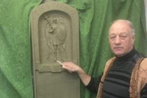 У Мюнхені встановлять пам'ятну табличку до річниці СУМ у Діаспорі