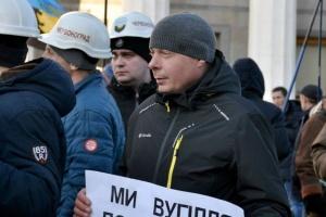 Незалежна профспілка гірників просить Раду розібратися з боргами «Львіввугілля»