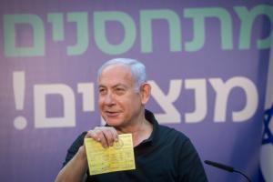 Ізраїль першим у світі виходить із коронакризи - Нетаньягу