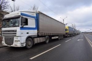 ООН доправила 133 тонни гумдопомоги на окупований Донбас