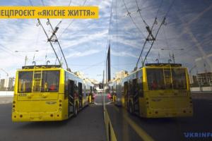 У Сумах комунальний громадський транспорт зробили безкоштовним для школярів