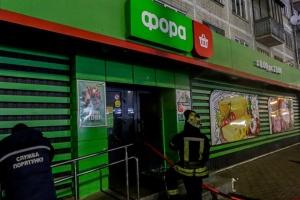 В столице ночью горел супермаркет