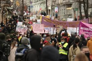 Марш женщин в Киеве требовал ратифицировать Стамбульскую конвенцию