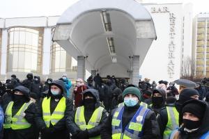 Съезд судей Украины проходит под усиленной охраной полиции