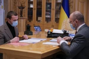 Шмигаль заявляє, що роботу котелень у Донецькій області відновили