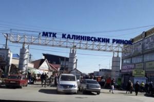 У «червоних» Чернівцях дозволили роботу найбільшого в регіоні Калинівського ринку