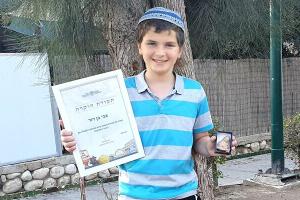 В Ізраїлі хлопчик знайшов статуетку V-VI століття до нашої ери