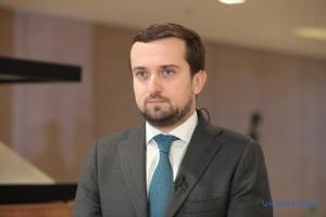 Держава працює над перетворенням Зони відчуження на точку розвитку - Кирило Тимошенко