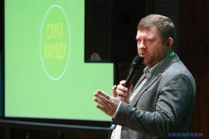 Корнієнко не виключає, що Рада може призначити нових міністрів у четвер