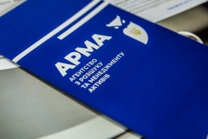 АРМА договорилось об оценке комплекса «Сухолучье»
