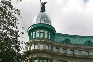 Справа на 72 мільйони: завершилося слідство щодо ексглави правління банку «Аркада»