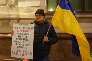 Петербургские активисты провели акцию к годовщине крымского псевдореферендума