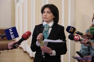 «Ужасные цифры»: Венедиктова рассказала о компенсациях восстановленным через суды прокурорам