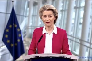 Президентка Єврокомісії закликала до захисту мирного населення в Ізраїлі та Секторі Гази