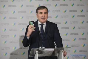 Денисова приехала в тюрьму к Саакашвили