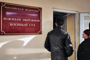 «Второе симферопольское дело»: засекреченный свидетель не просил ФСБ скрывать его данные