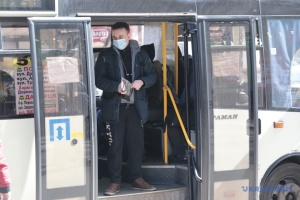 W ciągu ostatniego dnia na Ukrainie COVID-19 potwierdzono u 2472 osób