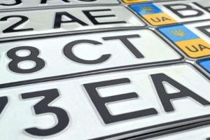 Девять гривень в сутки: в Украине стало платным хранение номерных знаков авто