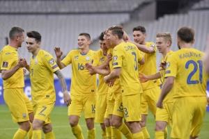 Матч Украина - Северная Ирландия сыграют в Днепре - СМИ