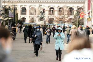 Українці найменше схвалюють діяльність Ради, уряду та судів