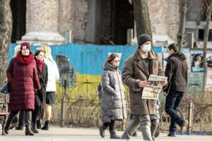 «Червона» зона змістилася на схід України - Центр здоров'я
