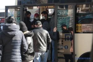В Украине пока не собираются закрывать или ограничивать движение транспорта - Минздрав