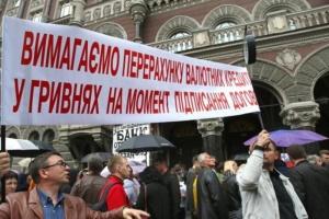 «Голос України» опублікував  Закони щодо реструктуризації валютних кредитів