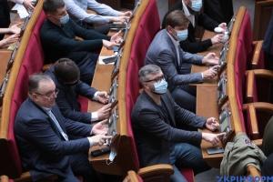 Разумков созывает два внеочередных заседания Рады на вторник