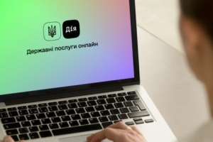 Ministry of Digital Transformation: Every fourth Ukrainian uses 'Diia' app