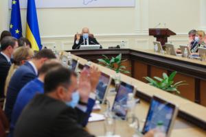 Government extends powers of four members of Ukrzaliznytsia Supervisory Board